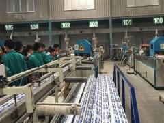 第十六届中国(上海)国际绿色建筑建材博览会